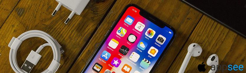 iPhone X цена в Москве