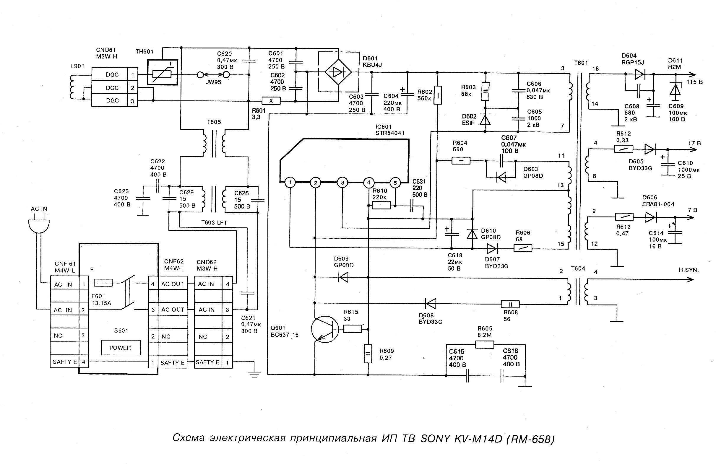 Схема телевизора сони бравиа фото 905