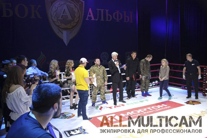 """Кубок """"Альфы"""""""