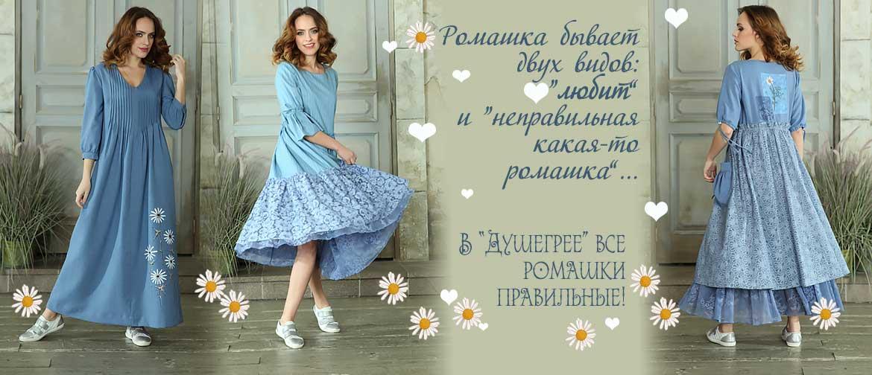 f866bc762d416 Интернет магазин женской верхней одежды, зимняя одежда, дизайнерские ...