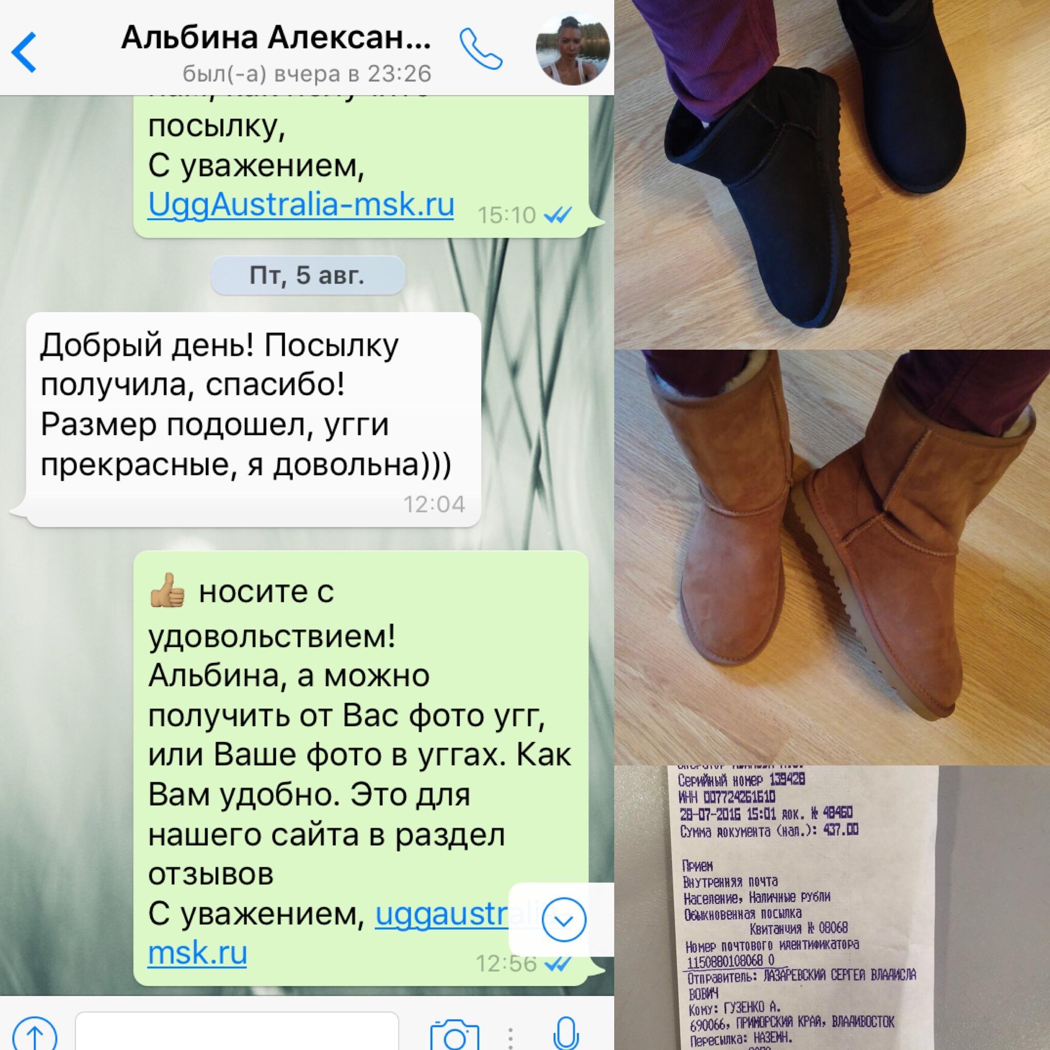 Альбина Александровна  г.Санкт-Петербург