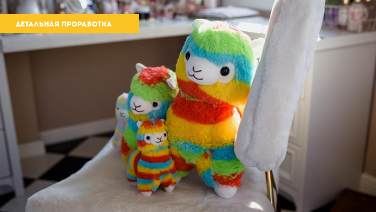 """Мягкая игрушка """"Цветная Альпака"""" 40 см."""