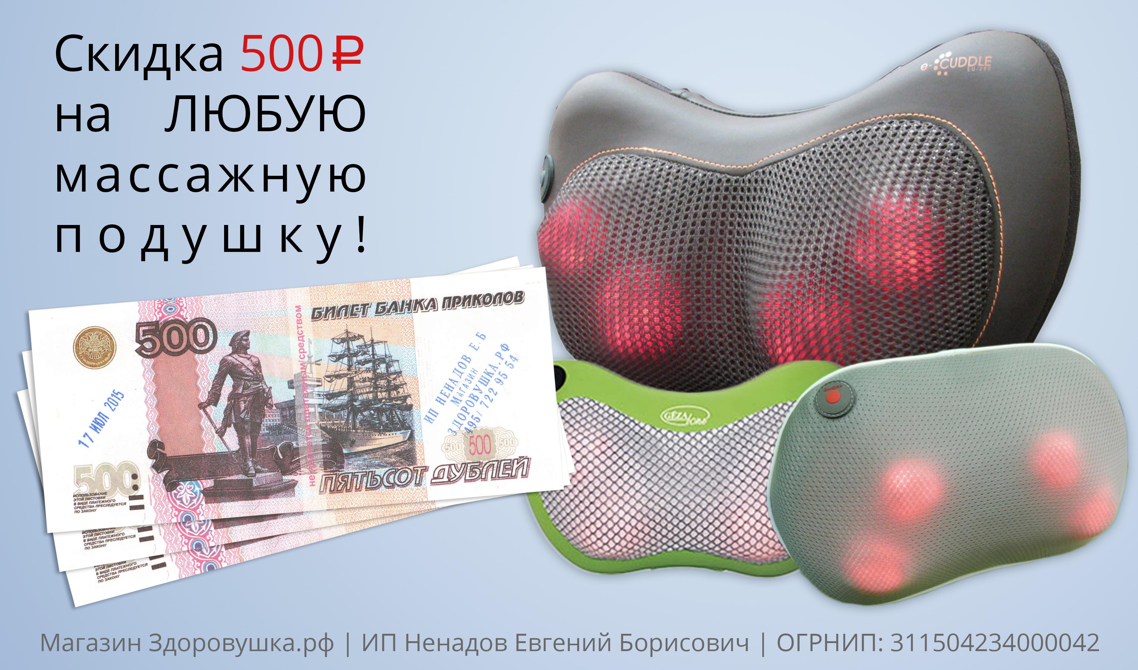 500-1-2.jpg