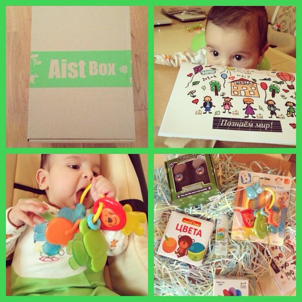 AistBox_август_2013___0-6_мес__-_фото_наших_подписчиков__-1.jpg