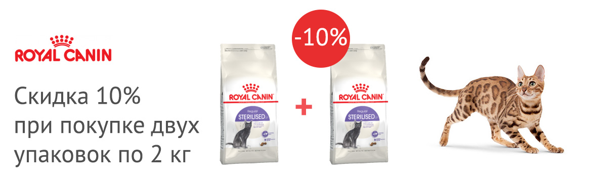 Royal Canin 2+2 -10
