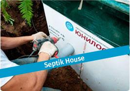montaz_septik_house_5.jpg