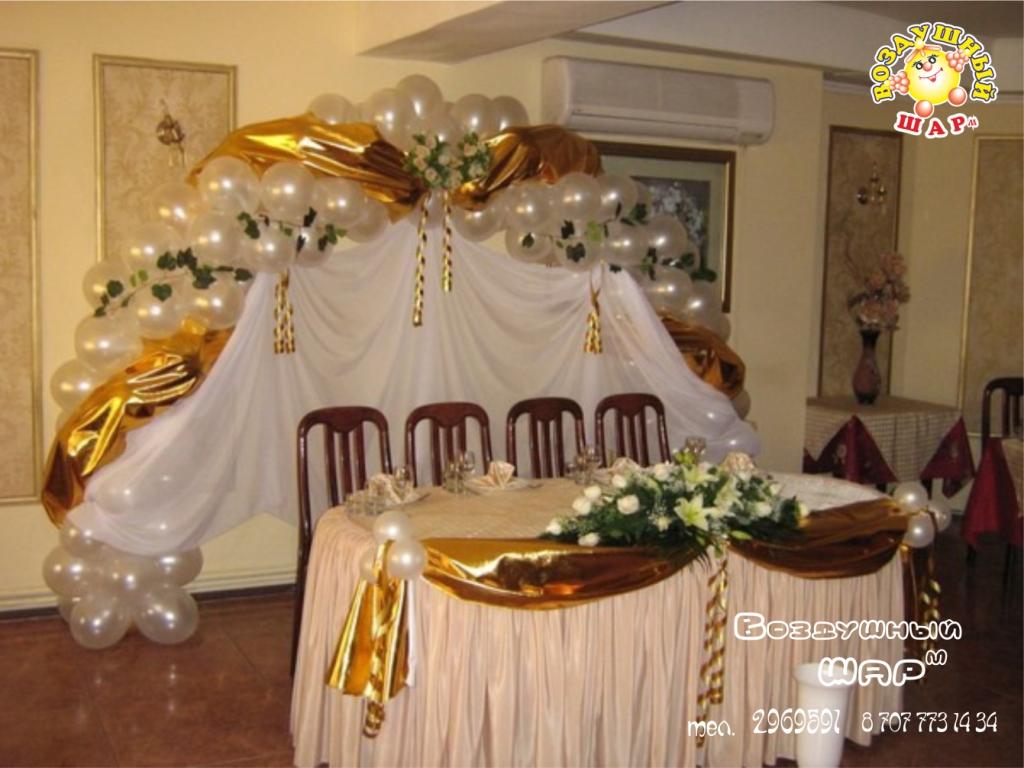 украшение зала на свадьбу живыми цветами Алматы.jpg