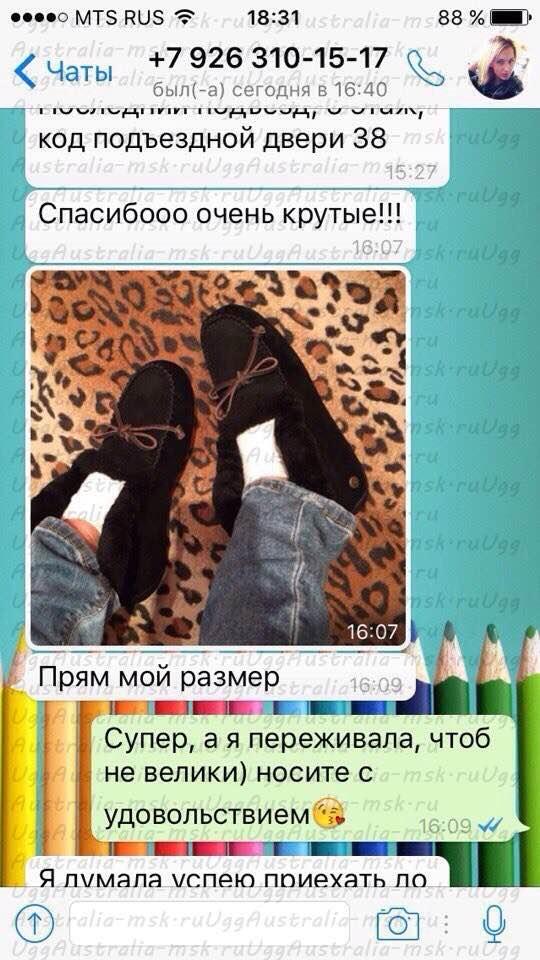 Наталья  г.Новосибирск
