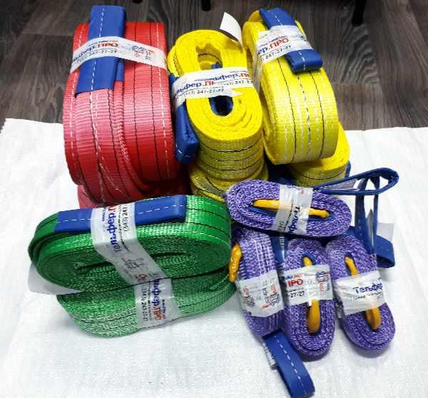 Стропы текстильные T-PRO