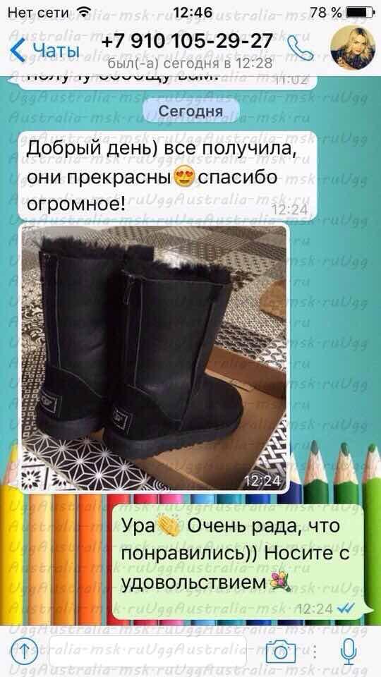 Отзыв от Евгении  г.Химки