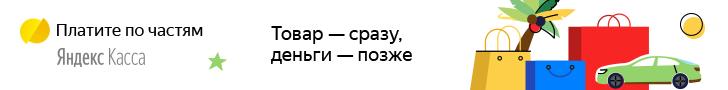 728_90_vse.png