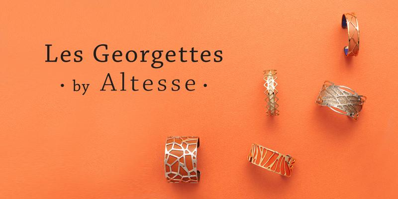 LesGeorgettes Блок 1 (моб)