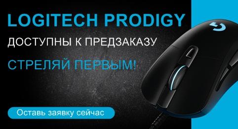 http://logitechmarket.com.ua/collection/igrovie_aksissyari/seriya/prodigy