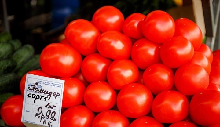 Сорт чаще всего указывается при продаже овощей и фруктов