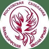 Московская Вальдорфская школа им.Пинского (1060)