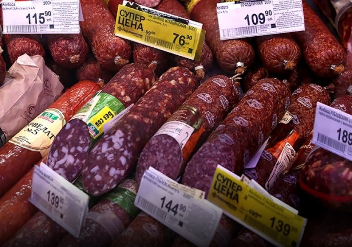 Цена нарезной колбасы должна указываться или за 1 кг, или за 100 гр