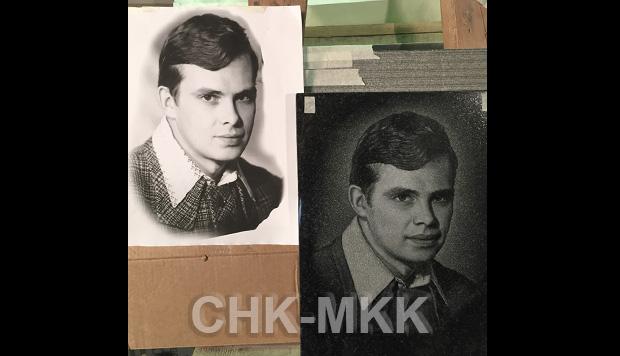 Подготовка к гравировке портрета на могильном памятнике