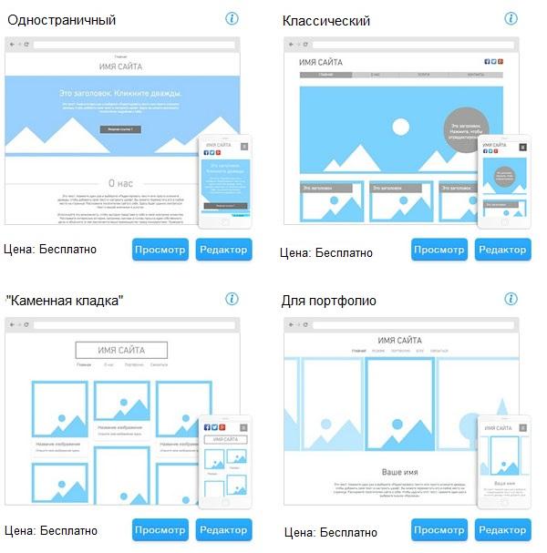 Примеры шаблоновlanding page