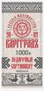 1000 р.