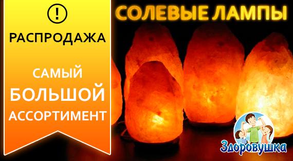 Баннер-савеловский_лампы.jpg