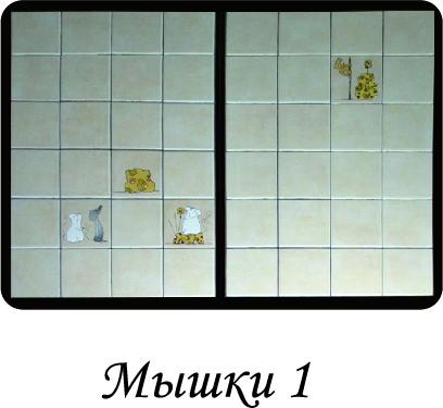 Myishki-1.jpg