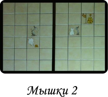 Myishki-2.jpg