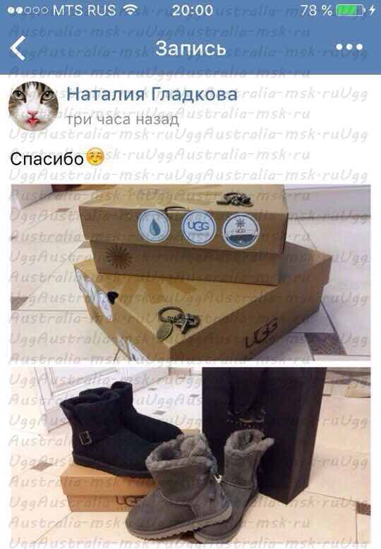 Наталия Гладкова