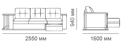 Габаритные размеры углового дивана Карелия-Люкс со столом