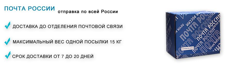 Доставка_4.jpg