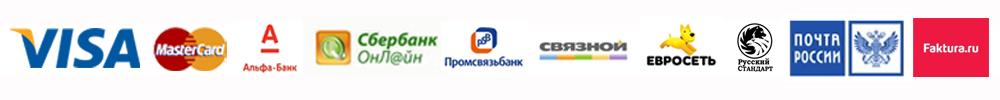 Все_логотипы.jpg