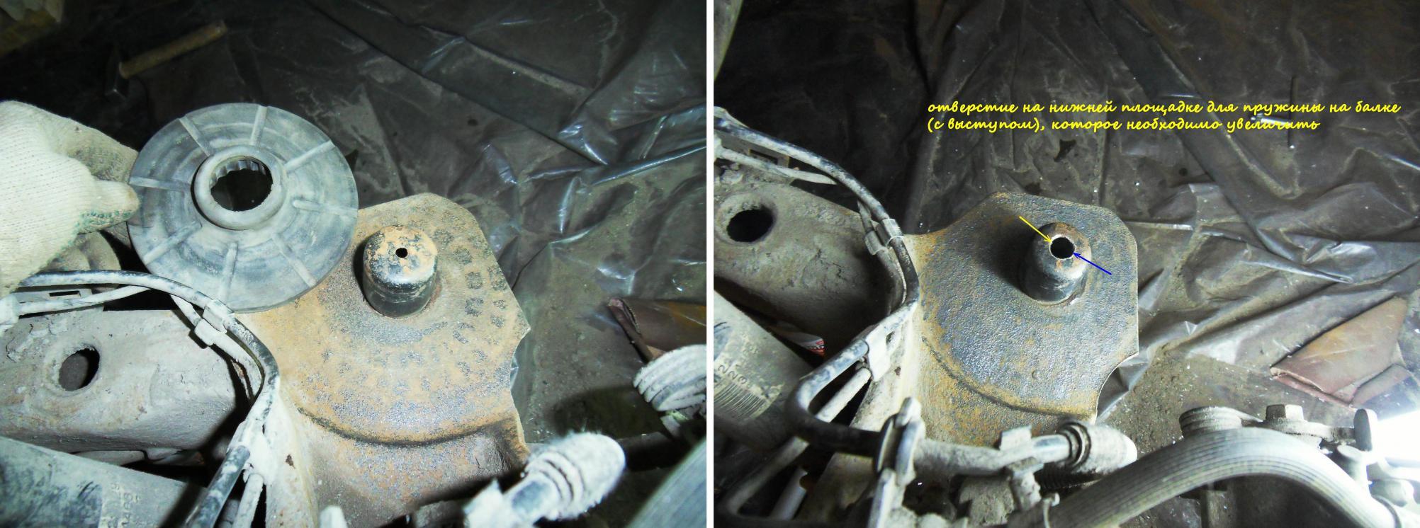 увеличить центральное отверстие в металлическом выступе на нижней площадке пружины