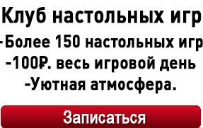 блок_пикпоинт.png