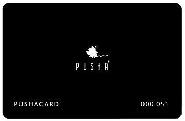 PUSHACARD.jpg