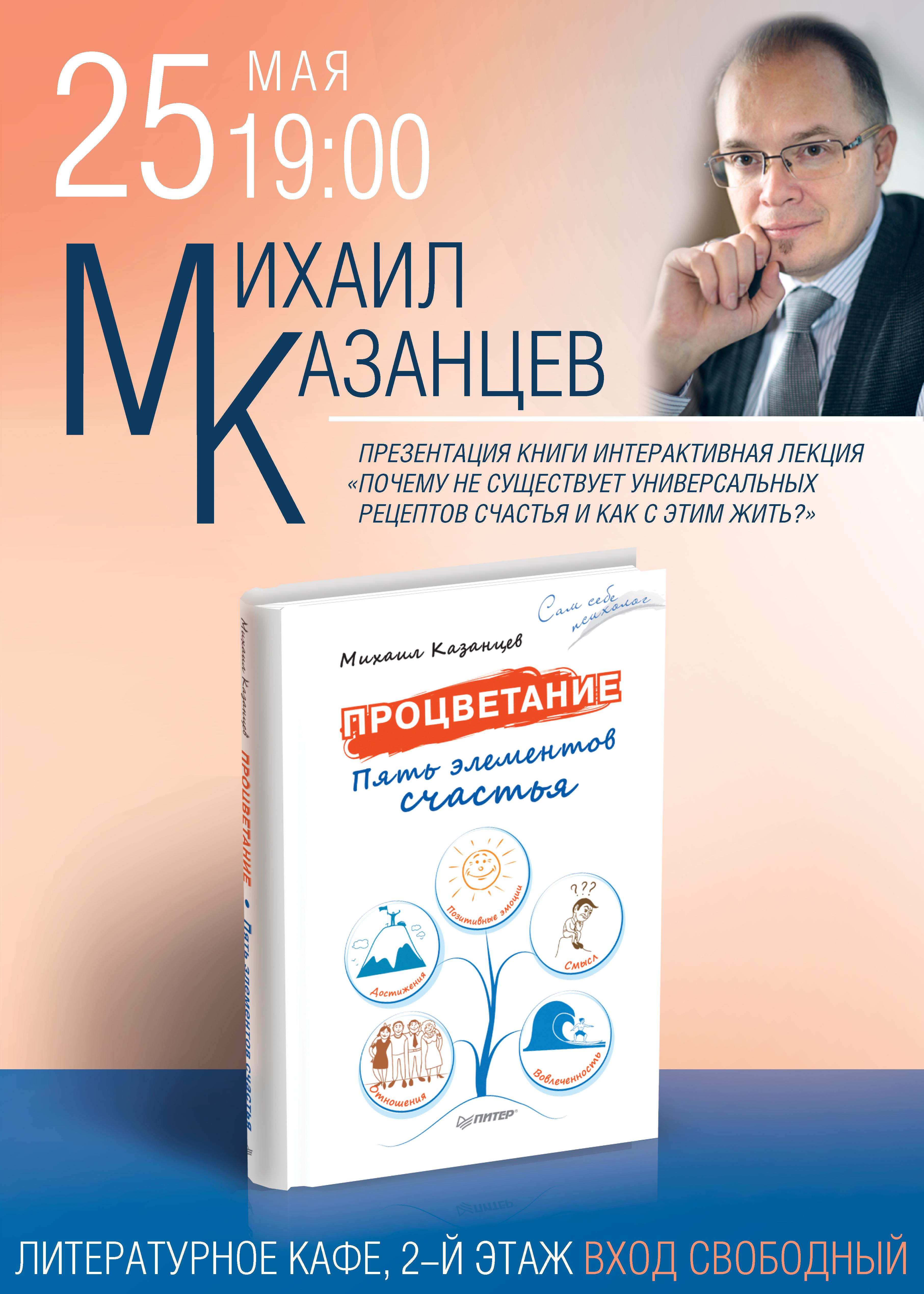 25 мая в 19.00 Москва, МДК на Арбате, ул. Новый Арбат, 8