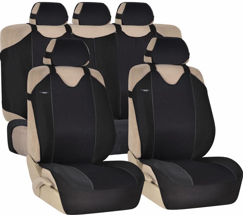 Чехлы-майки на автомобильные сидения
