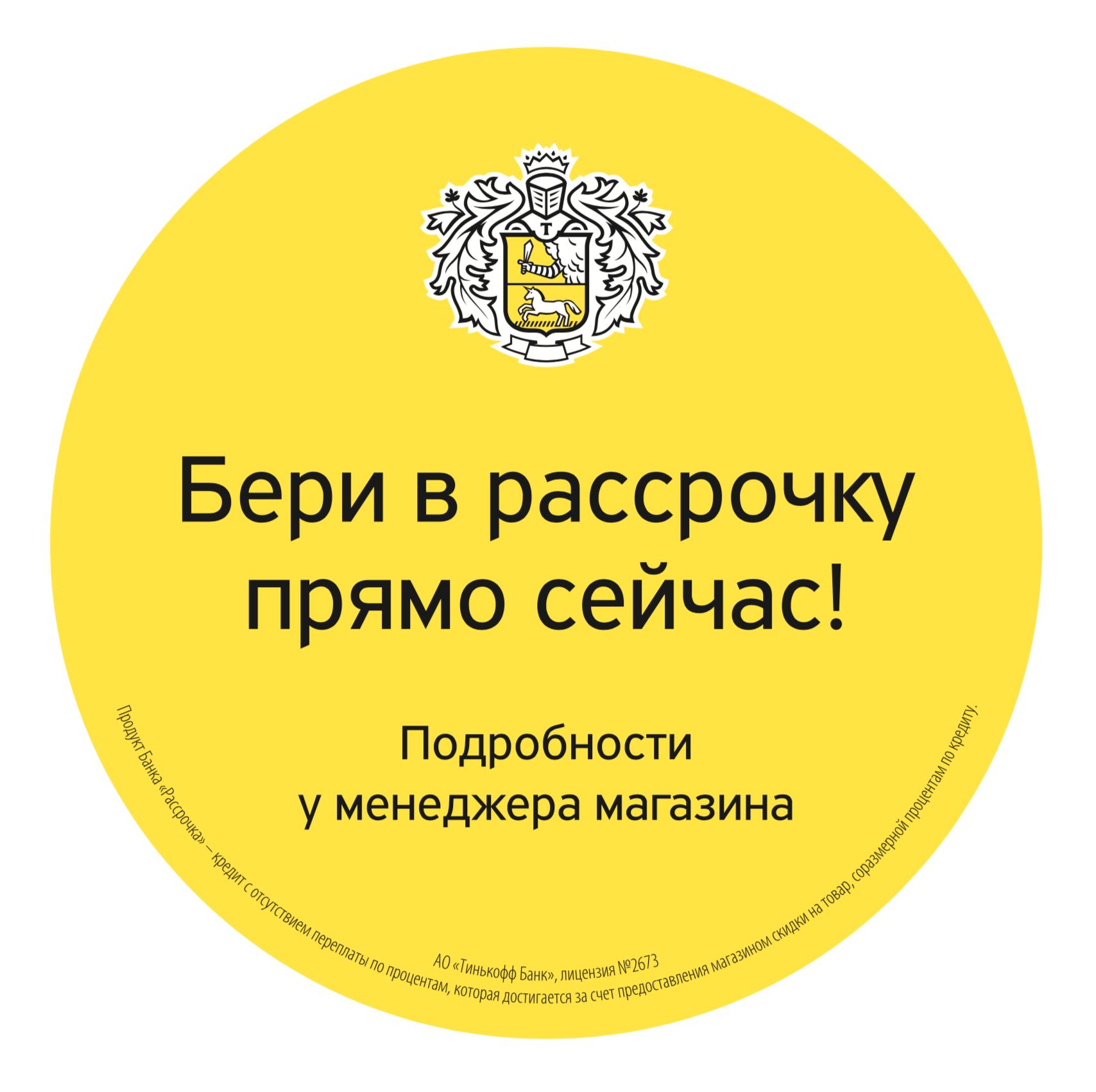 рсрчк.png