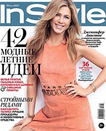 Серьги от Maria Francesca Pepe в журнале InStyle июнь 2015 г.