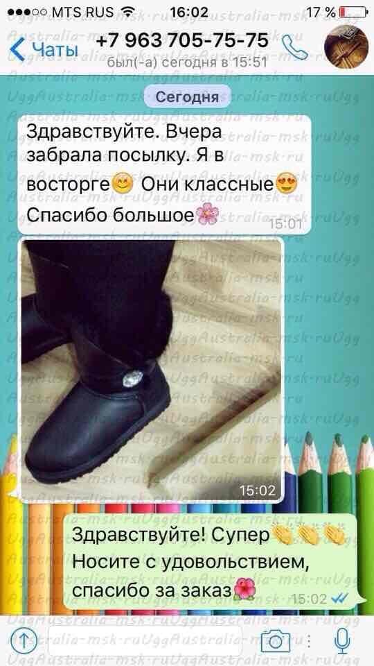 Отзыв от Веры Сергеевны