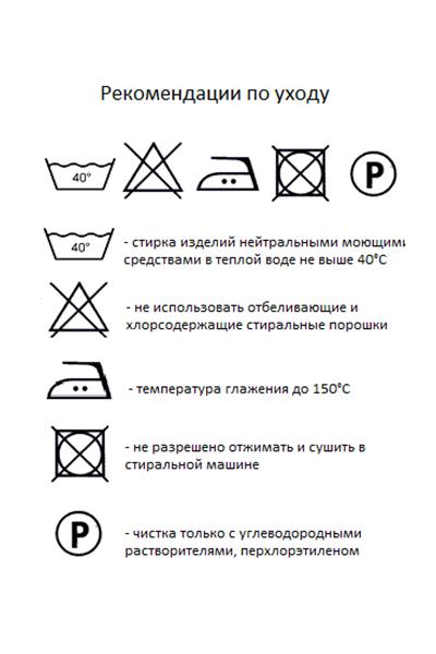 УХОД.jpg