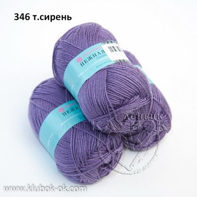 Нежная пехорка  346-св.сирень