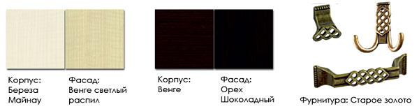 Компасс_Монблан_цвета.jpg