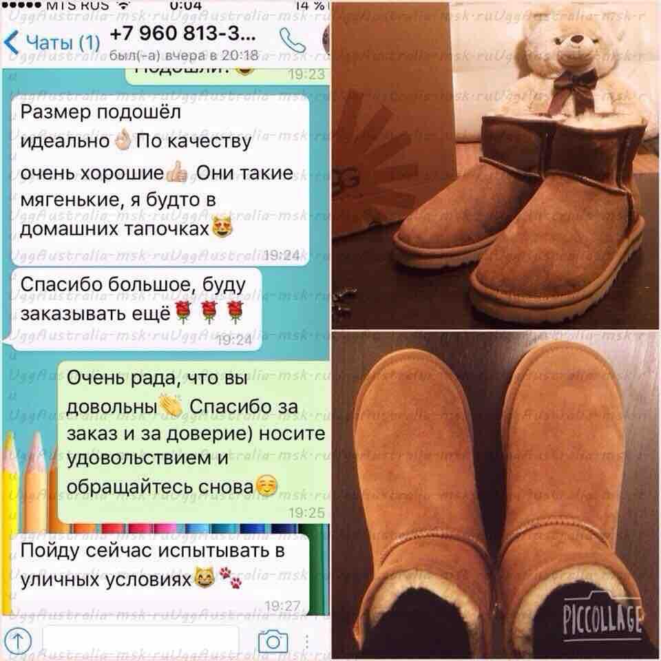 Елена  г.Уфа