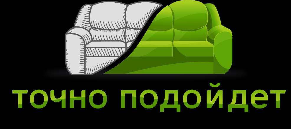 Пример лого