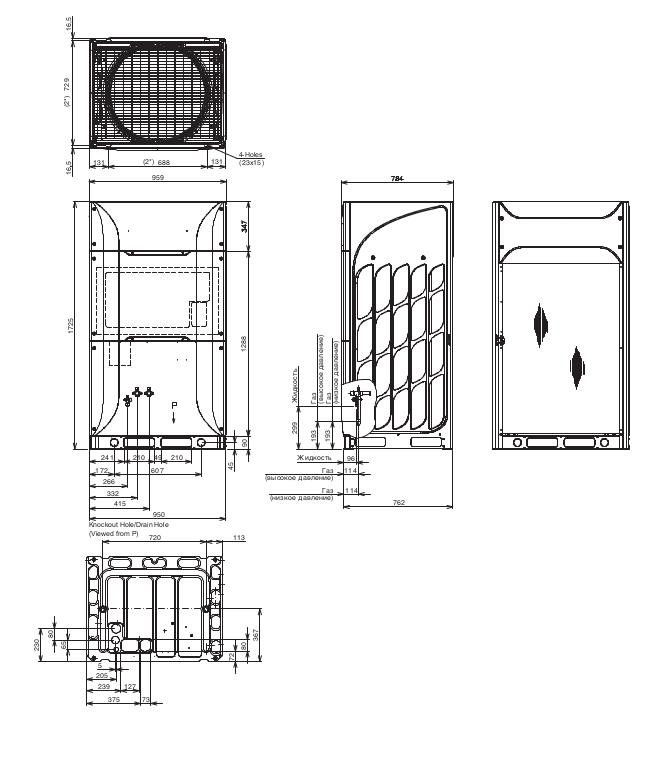 Размеры наружного блока Hitachi RAS-8FSXN1E