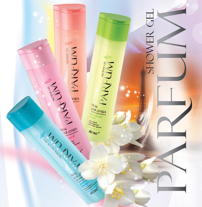 parfum_all.jpg