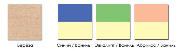 Компасс_Капитошка_цвета.jpg