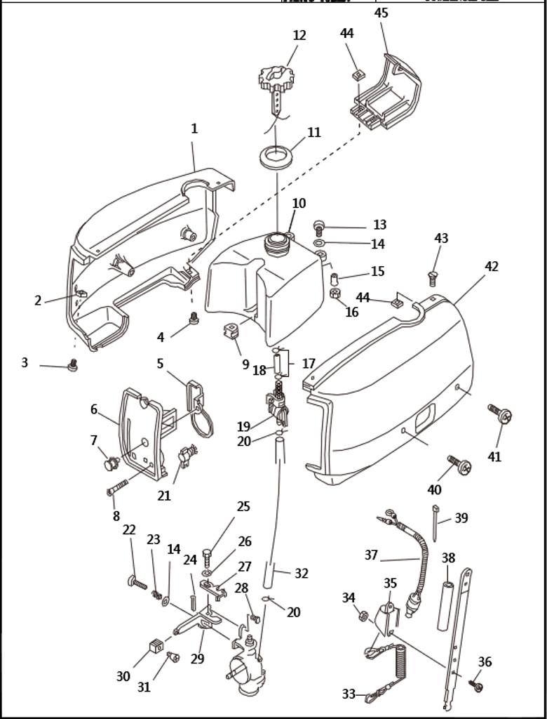 Корпус и топливный бак для лодочного моторв SEA-PRO T2.5
