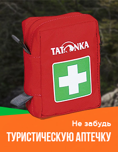 аптечка туристическая