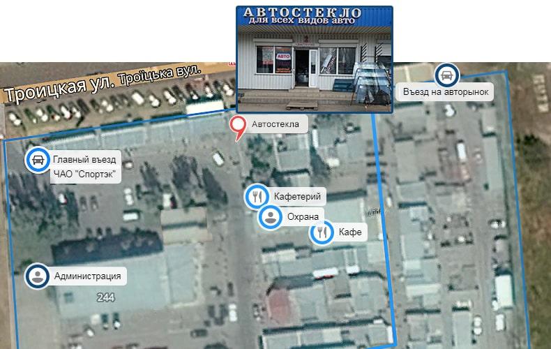 Магазины, торгующие автомобильными стеклами на Николаевском авторынке