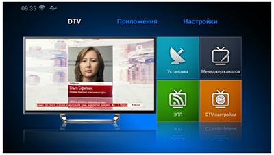 Цифровая СМАРТ ТВ приставка GI UNI (ANDROID + DVB-T2)